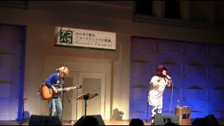 アコパラ2015 全国大会ゲスト「松千」のライブ映像です。 「アコパラ」...
