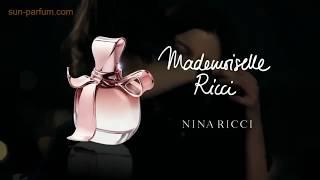 Nina Ricci Mademoiselle Ricci - Нина Ричи Мадмуазель Ричи - Купить Духи в Украине