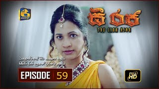 C Raja - The Lion King | Episode 59 | HD Thumbnail