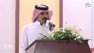 قصيدة عاش راس الشجيع للشاعر عادل محمد العنزي