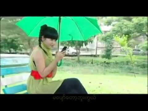 YADANAR MAI (PYOUT SONE YIN KWIN) HIGH AUDIO QUALITY