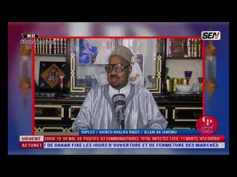 Islam Ak Jamono |  Ahmed Khalifa Niasse définition et synon