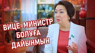 Ақорда қызмет ұсынған жоқ - Дәния Еспаева