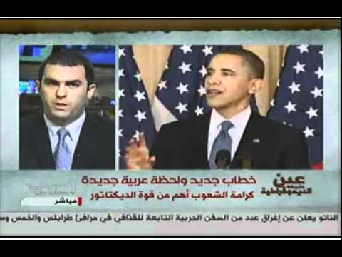 David Keyes Interview on Al Hurra - May 20, 2011