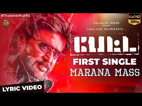 Marana Mass Lyric Video - Petta | Superstar Rajinikanth | Anirudh | SPB  | Sun Pictures