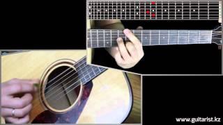 ColdPlay - A sky full of stars guitar lessons (Уроки игры на гитаре Guitarist.kz)