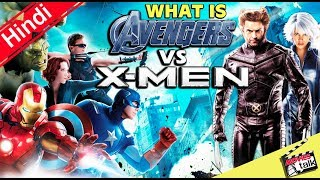 What Is Avengers Vs X-Men ? [Explained In Hindi]
