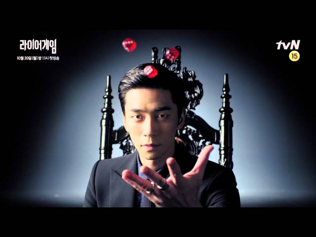 liar game movie download