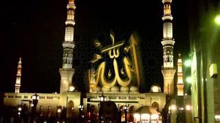 Kadir Gecesi Duası (Peygamber Efendimizin Kadir Gecesi Duası)