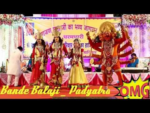 New Balaji Dj Song 2018