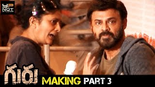 Guru Telugu Movie Making Part 3 | Venkatesh | Ritika Singh | Santhosh Narayanan | Sudha Kongara