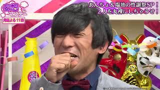 巨乳が踊る!'軟乳Fカップ'あんちょvs'ハリ乳Gカップ'塩地♡性誕祭!|...