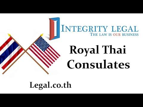 The Royal Thai Consulate General In Boston, Massachusetts, USA
