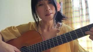 中学生の頃よく鼻唄してた昭和の古い曲です。 Facebook→ https://m.face...