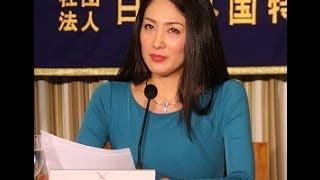現役ミス世界一、吉松育美がストーカー被害訴える・・・自殺した川田亜子さんの名前出し「娘さんが彼女のようになることを心配しています」