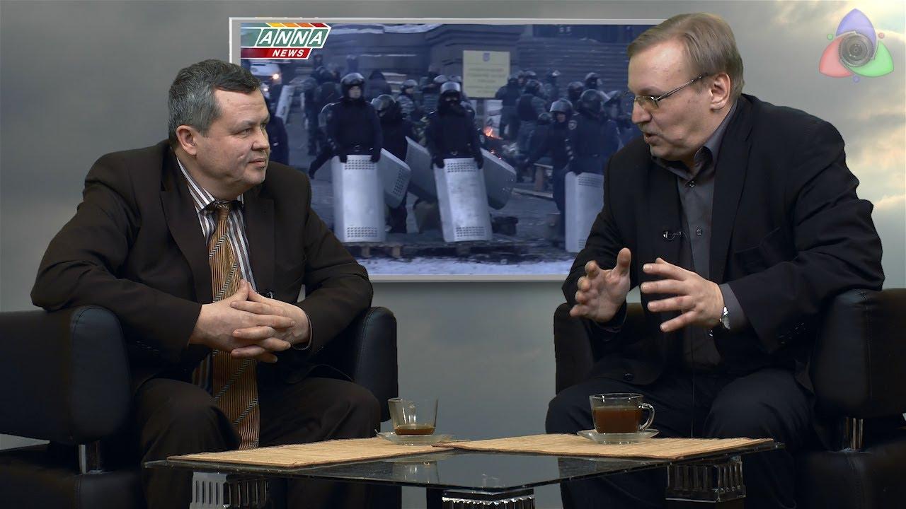 30 серебренников Януковича