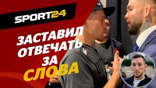 Петр Ян – Гарбрандт, ДАГЕСТАНЦЫ ПРЕДЛОЖИЛИ ПОМОЧЬ / Подробности потасовки на UFC 245