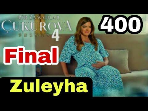 ZULEYHA 400 QISM O'ZBEK TILIDA TURK SERIALI ЗУЛЕЙХА 400 КИСМ УЗБЕК ТИЛИДА ТУРК СЕРИАЛИ