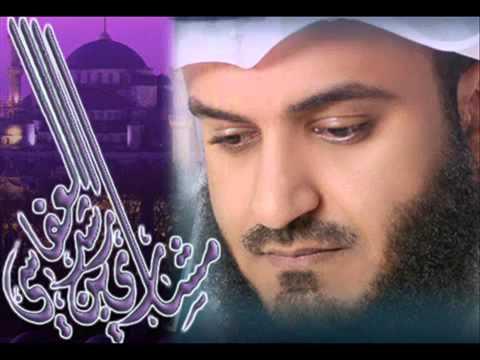 Laysa El Gahrib Rachid El Afasy ليس الغريب لمشاري العفاسي   YouTube