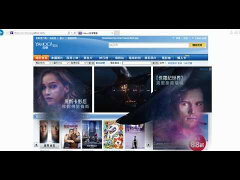 20161220 yahoo movie