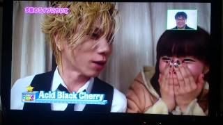 カンニングのDAI安☆吉日!『Acid BREAKERZ Cherry 69-sixnine-』