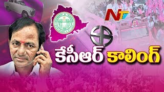 CM KCR Phone Call To TRS MLAs Over Pre-Elections | TRS Political Game Plan | Big Story
