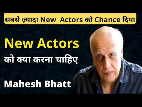 How to Join Film Industry | Mahesh Bhatt | Becoming a Filmmaker | बॉलीवुड में कैसे जुड़ें |Joinfilms