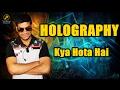What is Holography ? | होलोग्रफ़ी क्या होता है | Explained in Hindi