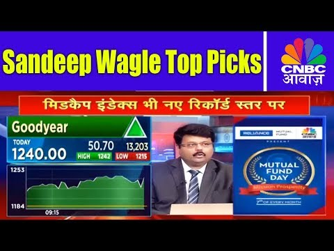 Liquor Shares Rally | United Breweries In Focus | Sandeep Wagle Top Picks | CNBC Awaaz