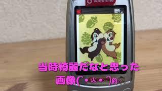 懐かしのガラケーを紹介【J-Phone J-SA51】