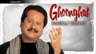 Shikwe Bhi Hazaron Hai Ghazal - Pankaj Udhas Ghazals