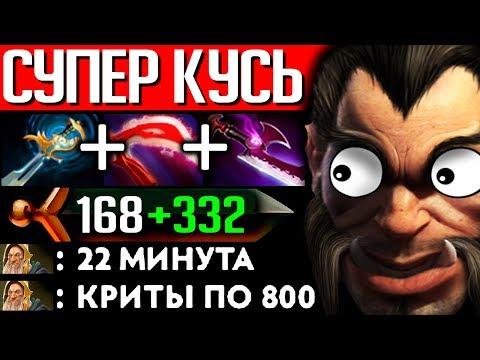 видео: ЛЮКАН ЧЕРЕЗ ДЕЗОЛЬ И ЛОТАР ШОТИТ ВРАГА | lycan dota 2