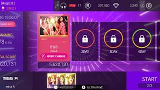 20200629 miss A - 한걸음 (League) [Superstar JYPNATION]