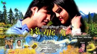 Teri Yaad Ma | Latest Kumauni Song 2017 | Balbeer Rana , Asha Negi