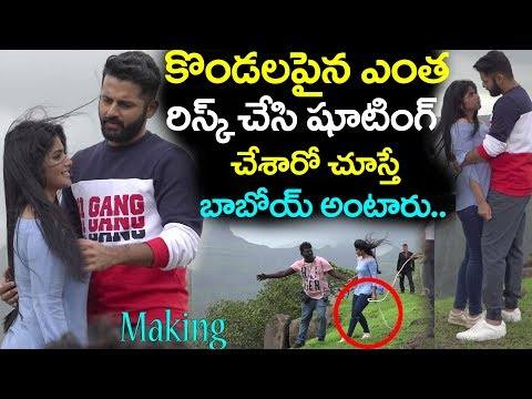Nithin Lie Risky Making Song Video || Lie Movie Making Videos || 2017