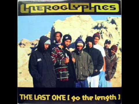 Hieroglyphics - The Last One (Instrumental)