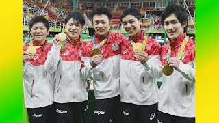 体操の男子団体が金メダル アテネ五輪以来、3大会ぶり