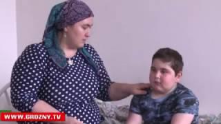 Фонд имени Ахмата-Хаджи Кадырова оказал помощь семьям, оказавшимся в трудной ситуации