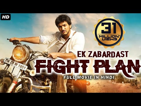 Ek Zabardast Fight (2018) New Released...