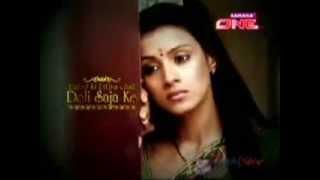 Babul Ki Bitiya Chali... Doli Saja Ke - Opening Title