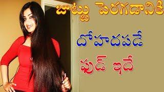 Tips for hair growth|బలమైన జుట్టు కోసం చిట్కాలు |Top Telugu Media