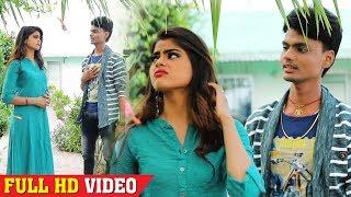 2018  का दर्दभरा गीत - #Aman Raj Dharmendra - #शीशा के दिल- #Bhojpuri Video Song
