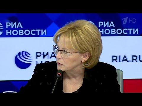 Глава Минздрава Вероника Скворцова ответила на вопросы россиян в эфире передачи \