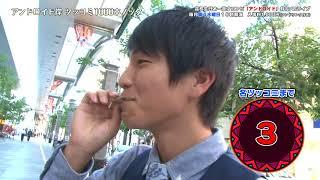 説明:毎月第4水曜日兵庫県加古川市にあるカフェ「GEEEK」で開催してい...