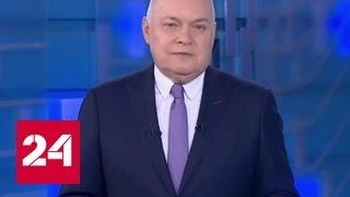видео Безвизовый режим - Новости мира и Украины