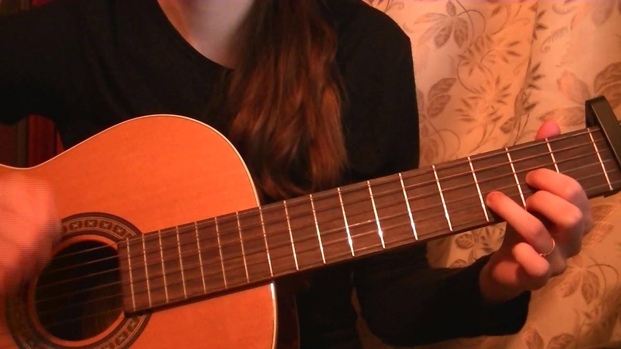 Red dress chords good