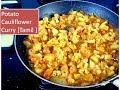 Potato cauliflower masala curry in TAMIL |Perfect for working men & women
