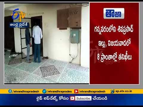 ACB raids on vijayawada municipal corporation officer   Houses Across the state