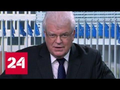 Владимир Чижов: Великобритания разделила Евросоюз так, как Россия никогда не смогла бы - Россия 24