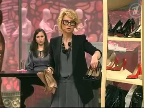 Лаковая обувь. С чем носить?